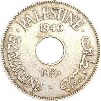10 מיל 1940 מנדט הבריטי