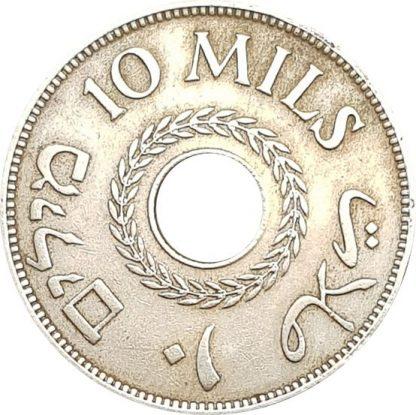10 מיל 1927 מנדט הבריטי