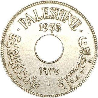 10 מיל 1935 מנדט הבריטי
