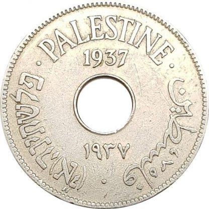 10 מיל 1937 מנדט הבריטי