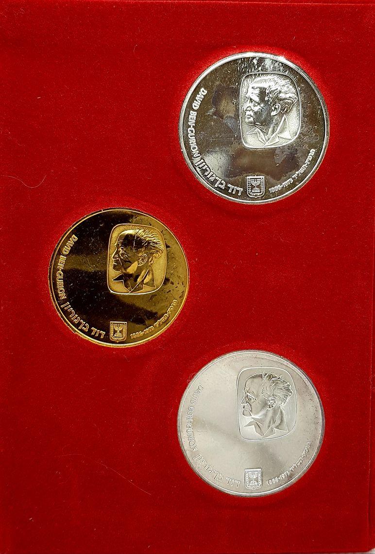 סט זהב דוד בן גוריון 1974
