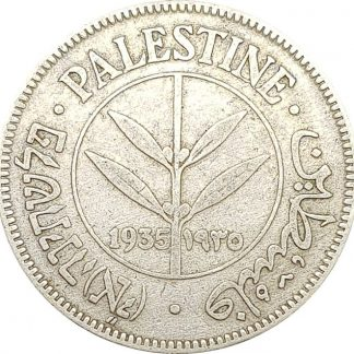 50 מיל 1935 מנדט הבריטי