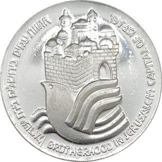 25 לירות 1977 ירושלים
