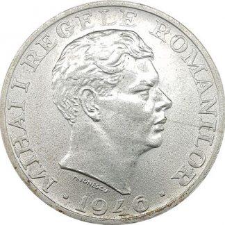 25000 לאי 1946 רומניה