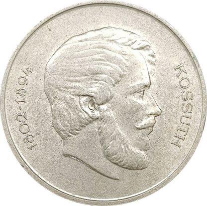 5 פורינט 1947 הונגריה