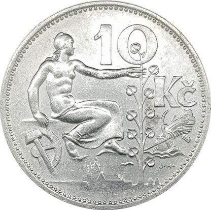 10 קורון 1931 צ'כוסלובקיה