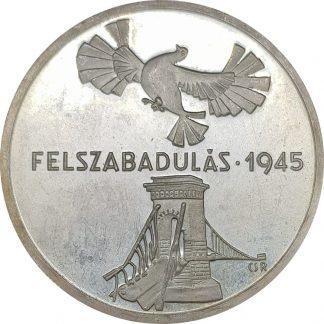 200 פורינט 1975 הונגריה