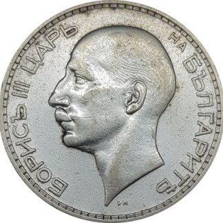 100 לבה 1934 בולגריה