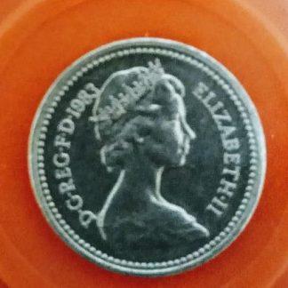 מטבע אנגליה פאונד