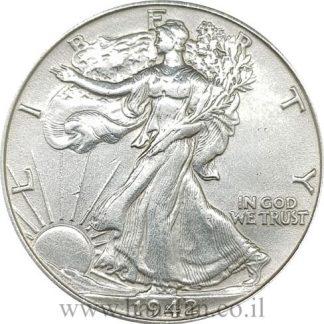 """50 סנט """"ליברטי"""" 1942, ארצות הברית, כסף 0.900"""