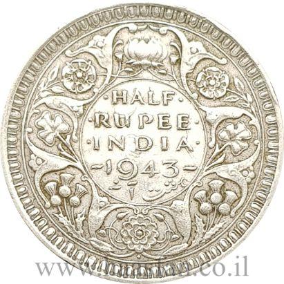 חצי רופי 1943 מכסף 0.500, הודו-בריטית