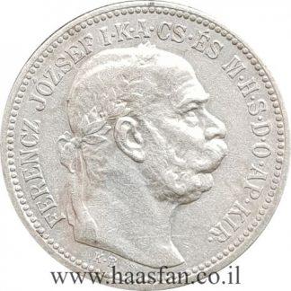 1 קורונה 1915, מכסף 0.835, האימפריה האוסטרו-הונגרית