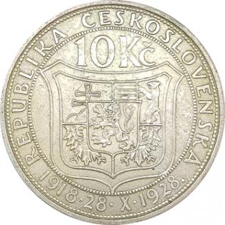 10 קורון 1928, צ'כוסלובקיה