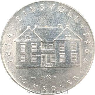 10 קרונר 1964