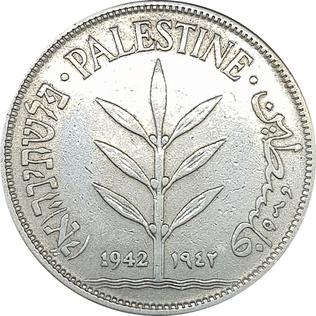 100 מיל 1942 מנדט הבריטי