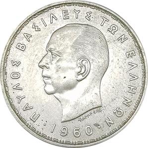 20 דרחמאי 1960 יוון