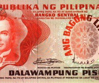 20 פסוס פיליפינים