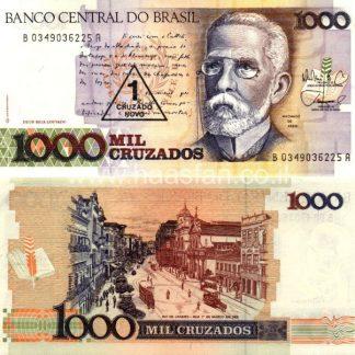 1000 קרוזדוס 1988, ברזיל - UNC