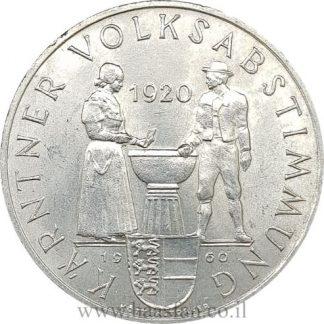 25 שילינג 1960 מכסף 0.800, אוסטריה - 40 שנה לפלישתה של קרינתיאן