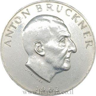 25 שילינג 1962, אוסטריה