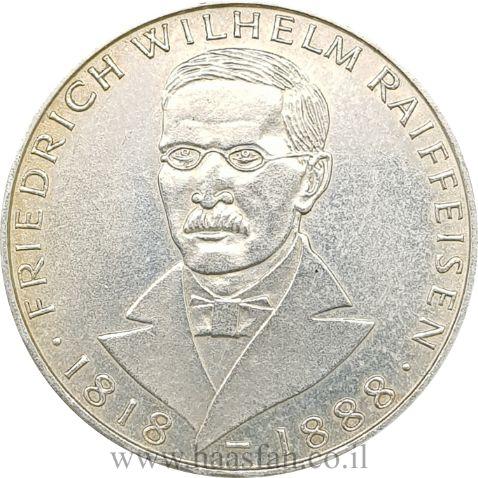 5 מארק 1968 מכסף 0.625, גרמניה - 150 שנה להולדתו של פרידריך רייפייזן