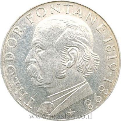 5 מארק 1969 מכסף 0.625, גרמניה - 150 שנה להולדת המשורר תיאודור פונטאן