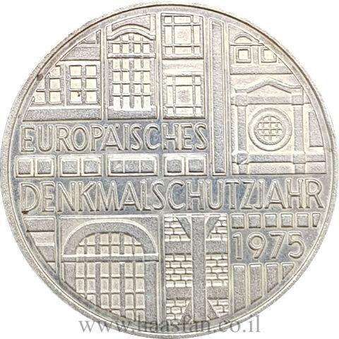 5 מארק 1975 מכסף 0.625, גרמניה - שנת הגנת המונומנטים האירופית