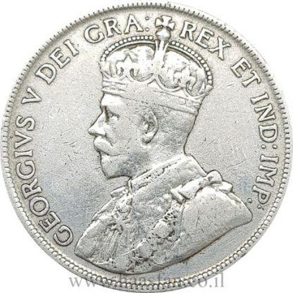 50 סנטס 1918 מכסף 0.925, ניופאונדלנד (קנדה) - הוטבעו רק 294,824 יחידות