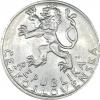 50 קורון 1947 מכסף 0.500 , צ'כוסלובקיה