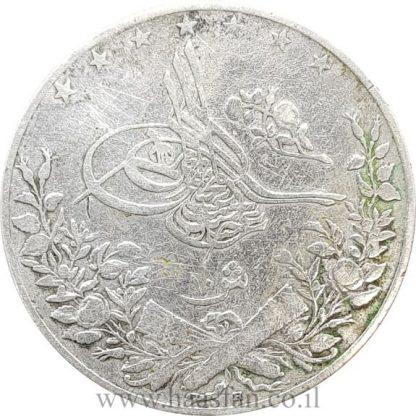 20 קירש 1923 מצריים