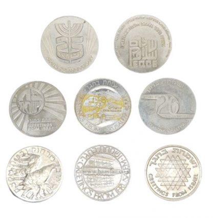 אסימוני ברכה של החברה הממשלתית למדליות ולמטבעות