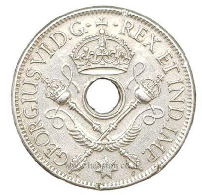1 שילינג 1938 , גינאה החדשה מכסף 0.925