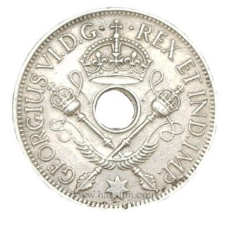 1 שילינג 1945 , גינאה החדשה מכסף 0.925