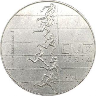 10 מארקקאא 1971, פינלנד - כסף 0.500, אליפות אירופה האתלטית העשרית