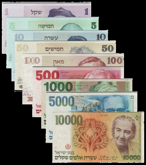סט שטרות ישראל