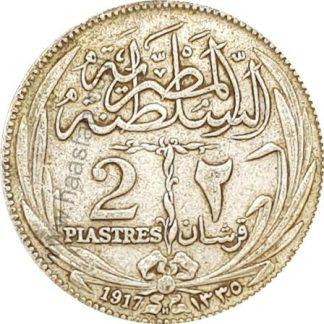 2 פיאסטר 1917 מכסף 0.833, מצריים