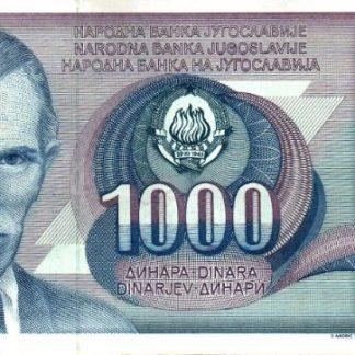 1000 דינארה 1991, יוגוסלביה - UNC