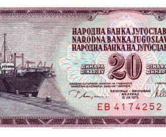 20 דינאר 1978, יוגוסלביה - UNC