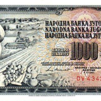 1000 דינאר 1981, יוגוסלביה - UNC
