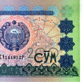 200 סום 1997, אזבקיסטן