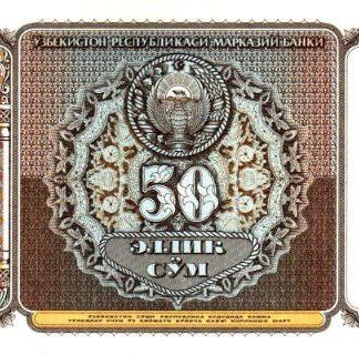 50 סום 1994, אוזבקיסטן