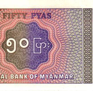 50 פיאס 1994, מיאנמר (בורמה) - UNC
