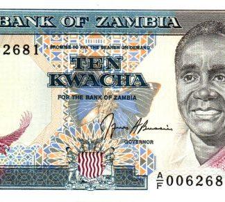 10 קוואצא 1986, זמביה - UNC