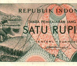 1 רופי 1961, אינדונזיה - UNC