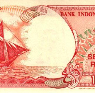 100 רופי 1992, אינדונזיה - UNC