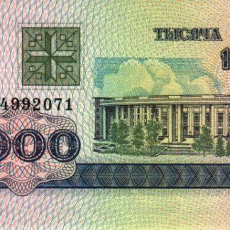 1000 רובל 1998, בלרוס