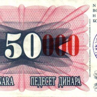 50 דינארה 1992, בוסניה והרצגובינה - UNC