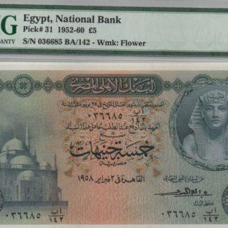 """5 פאונד משנת 1952 (١٩٥٢) , מצריים - בדירוג גבוה 65 EPQ Gem Uncirculated ע""""י ה PMG"""
