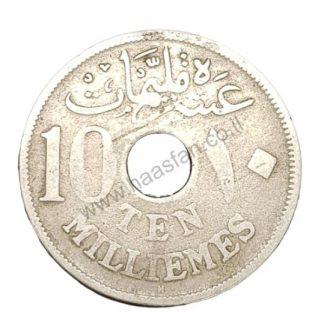 10 מיליימס 1917, מצריים