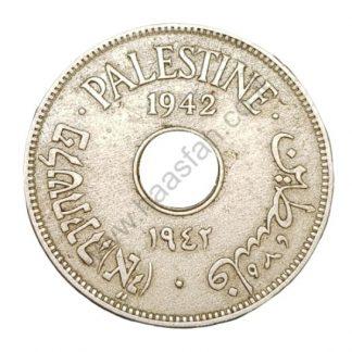 10 מיל 1942, מנדט הבריטי - כמות הטבעה רק 600,000 חידות